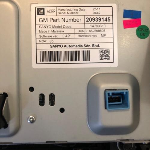 Цветной дисплей OPEL INSIGNIA 20939145 (2008-2012 г.в.)